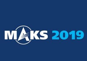 Участие в МАКС-2019